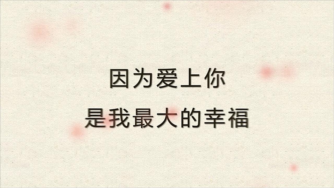 捷映视频制作