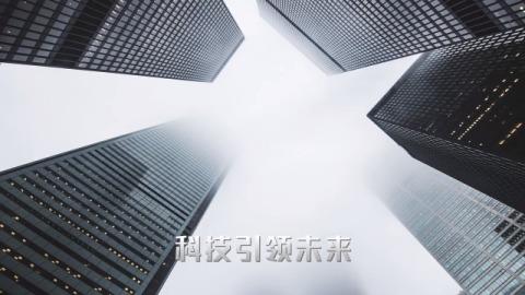 大气企业商务图文展示