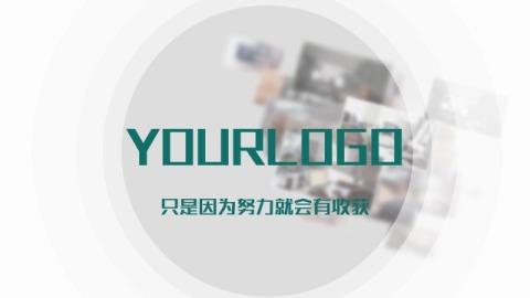 企业宣传照片展示