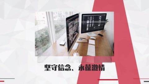 企业创意简约图片展示