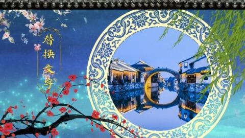 古典唯美中国风图片展示