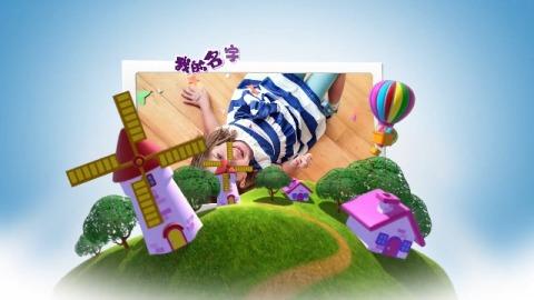 充满童趣的三维卡通小星球乐园