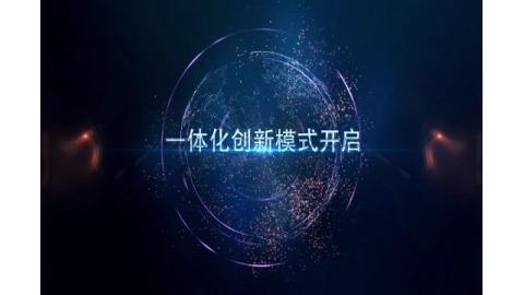 蓝色粒子企业宣传