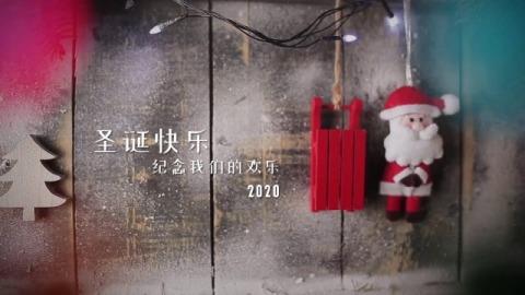 实景拍摄圣诞相册