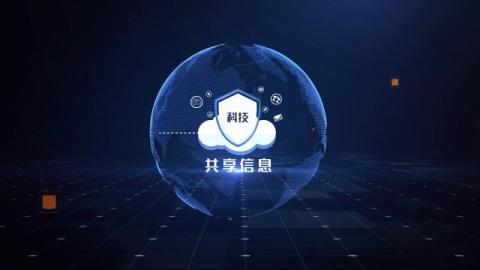 高端蓝色科技信息分类连线展示