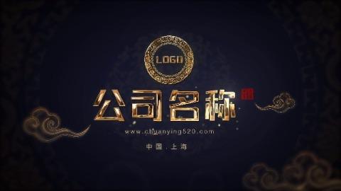 黑金大气企业LOGO