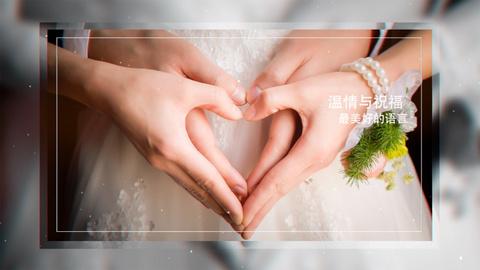 浪漫温馨图文爱情相册