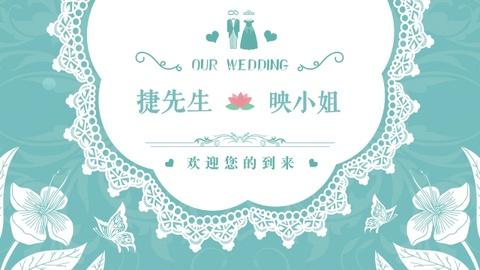 蓝色快闪小黄鸭卡通黄金猪跳舞倒计时开场婚礼